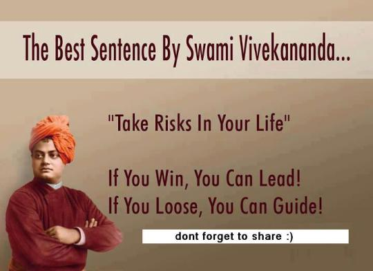 quote-on-taking-risks-by-swami-vivekananda